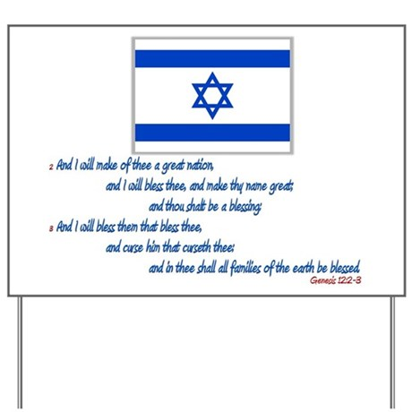 Gen 12: 2-3 Israel Flag - Yard Sign