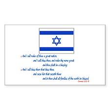 Gen 12: 2-3 Israel Flag - Decal
