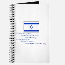 Gen 12: 2-3 Israel Flag - Journal