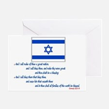 Gen 12: 2-3 Israel Flag - Greeting Card