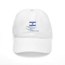 Gen 12: 2-3 Israel Flag - Baseball Cap