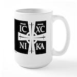 Greek Cross Mug