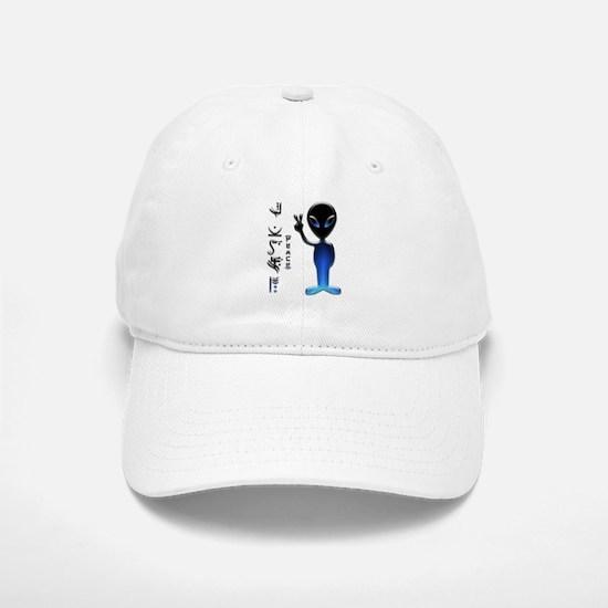 alien peace dude baseball cap katherine patch emoji black