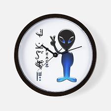 Alien Peace Dude 2 Wall Clock