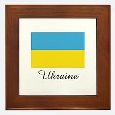 Ukraine Flag Framed Tile