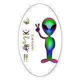 Alien ufos Single