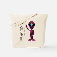 Alien Peace Dudes 23 Tote Bag