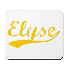 Vintage Elyse (Orange) Mousepad
