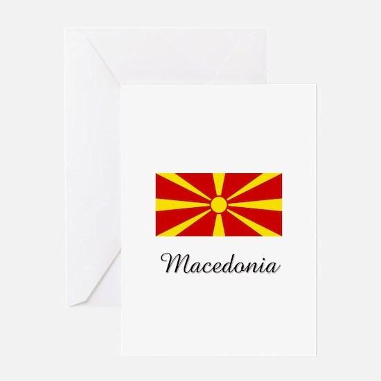 Macedonia Flag Greeting Card