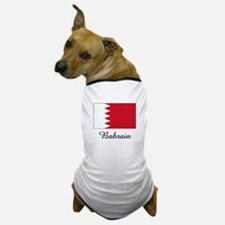 Bahrain Flag Dog T-Shirt
