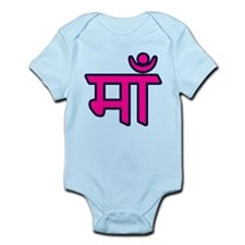 Maa. Infant Bodysuit