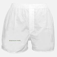Cool Loki Boxer Shorts