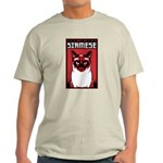 Obey the SIAMESE! Cat Dictator Light T-Shirt