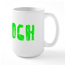 Antioch Faded (Green) Mug