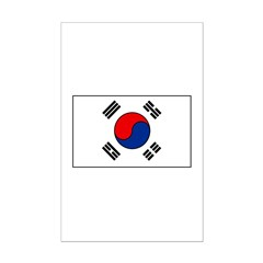 South Korean Flag Posters