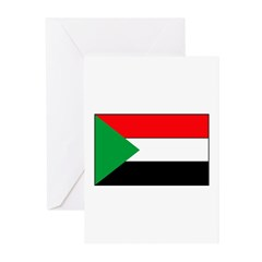 Sudanese Flag Greeting Cards (Pk of 20)