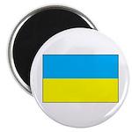 Ukranian Flag Magnet