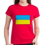 Ukranian Flag Women's Dark T-Shirt