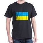 Ukranian Flag Dark T-Shirt