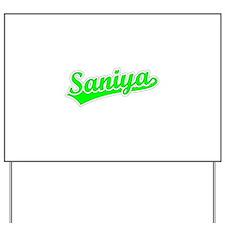 Retro Saniya (Green) Yard Sign