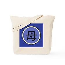 """Kanji """"Mother"""" Tote Bag"""