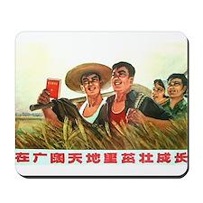 Cultural Revolution - Farming Mousepad