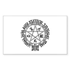 Hellsing Sigil Rectangle Decal