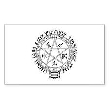 Hellsing Sigil Rectangle Sticker 50 pk)