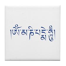 Om Mani Padme Hum Tile Coaster