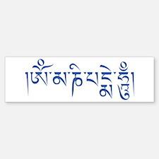 Om Mani Padme Hum Bumper Bumper Bumper Sticker