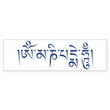 Om Mani Padme Hum Bumper Bumper Sticker
