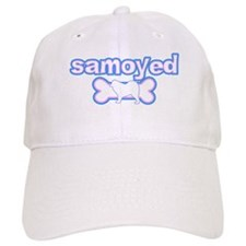 Powderpuff Samoyed Baseball Cap