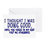 Voices In My Head Greeting Cards (Pk of 10)