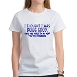 Voices In My Head Women's T-Shirt