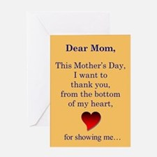Mother's Day Greeting Card #3