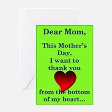 Mother's Day Greeting Card #4
