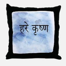 Unique Hare krishna Throw Pillow