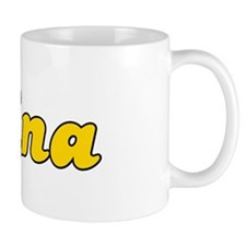 Retro Edina (Gold) Mug