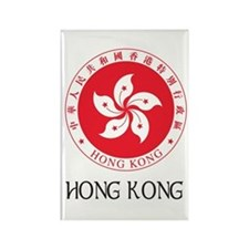 Hong Kong State Emblem Rectangle Magnet