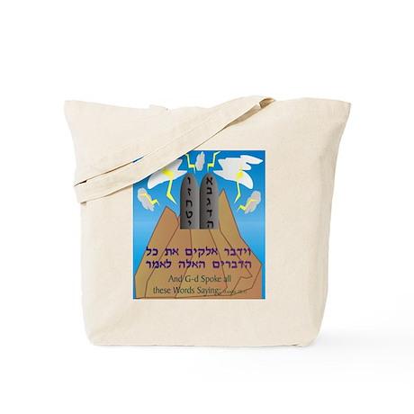 Shavuot2 Tote Bag