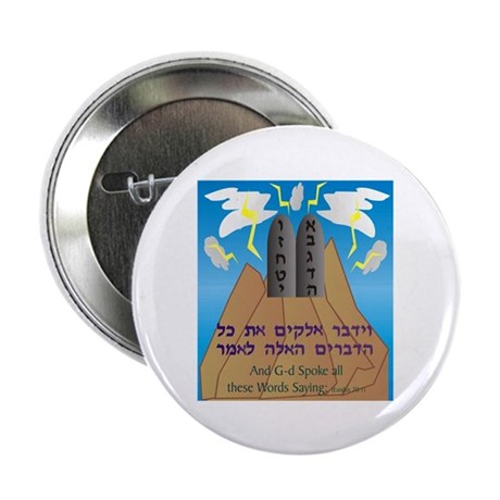 """Shavuot2 2.25"""" Button (100 pack)"""
