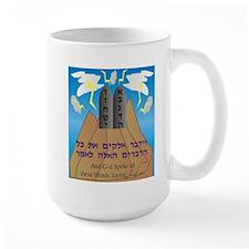 Shavuot2 Mug