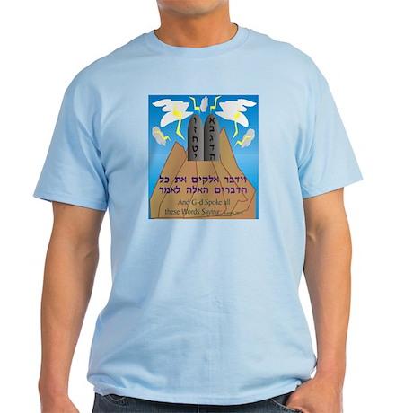 Shavuot2 Light T-Shirt