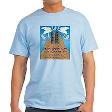 Shavuot2 T-Shirt