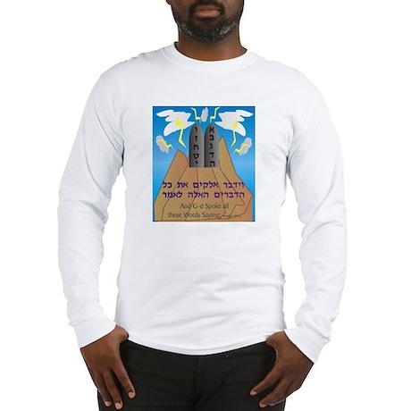 Shavuot2 Long Sleeve T-Shirt