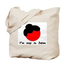 Sexy in Japan Tote Bag