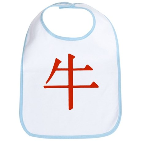 Chinese Zodiac The Ox Bib