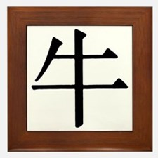 Character for Ox Framed Tile