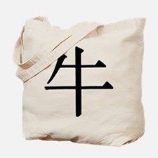 Character for Ox Tote Bag