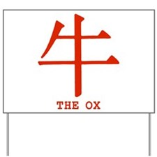 Chinese Astrology The Ox Yard Sign